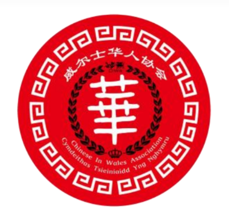 Chinese in Wales Association CIWA logo