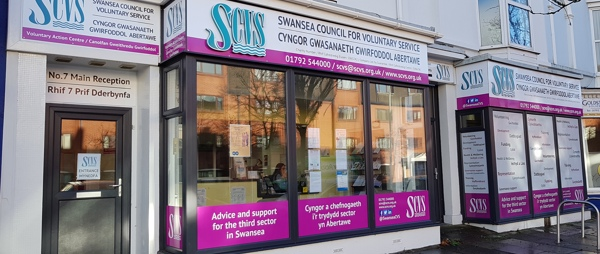 SCVS Shopfront Dec 2018